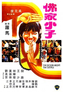 """The Boxer from the Temple"" Chinese Theatrical Poster"