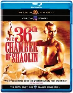 36th Chamber of Shaolin Blu-ray (Dragon Dynasty)